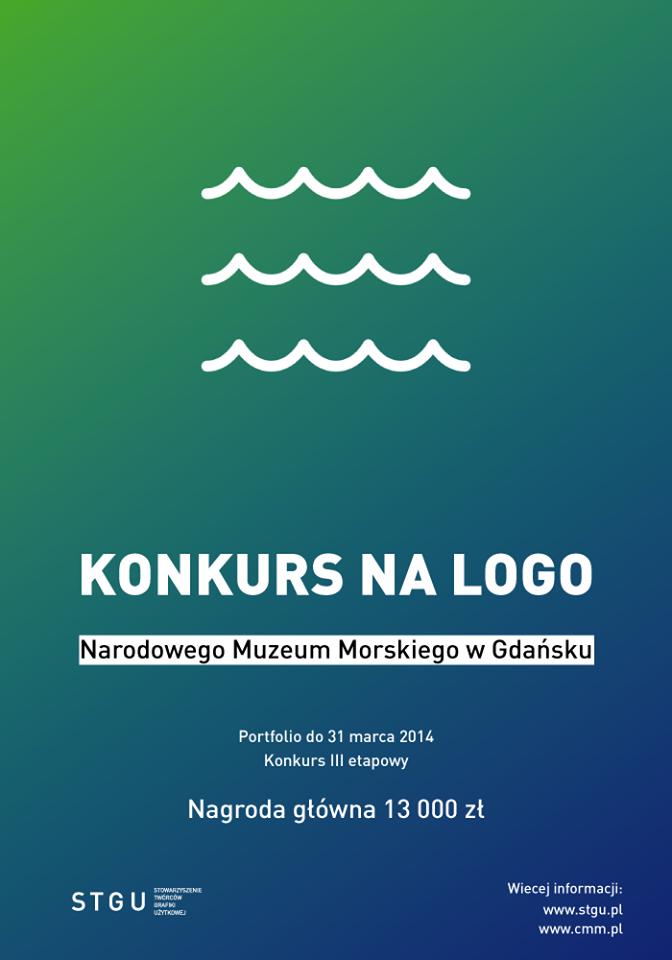 Logo dla Narodowego Muzeum Morskiego w Gdańsku MOST WANTED! - zdjęcie