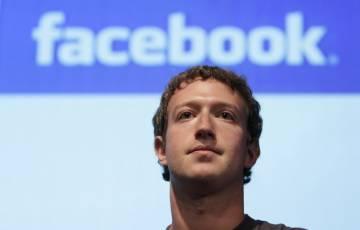 Nietrafiona aktualizacja Facebooka
