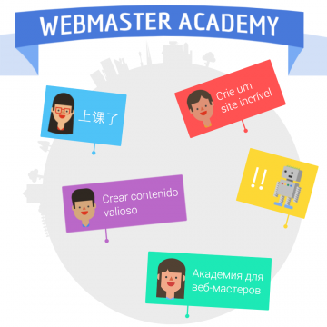 Webmaster Academy by Google