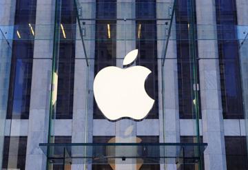 Nowe zabezpieczenia od Apple